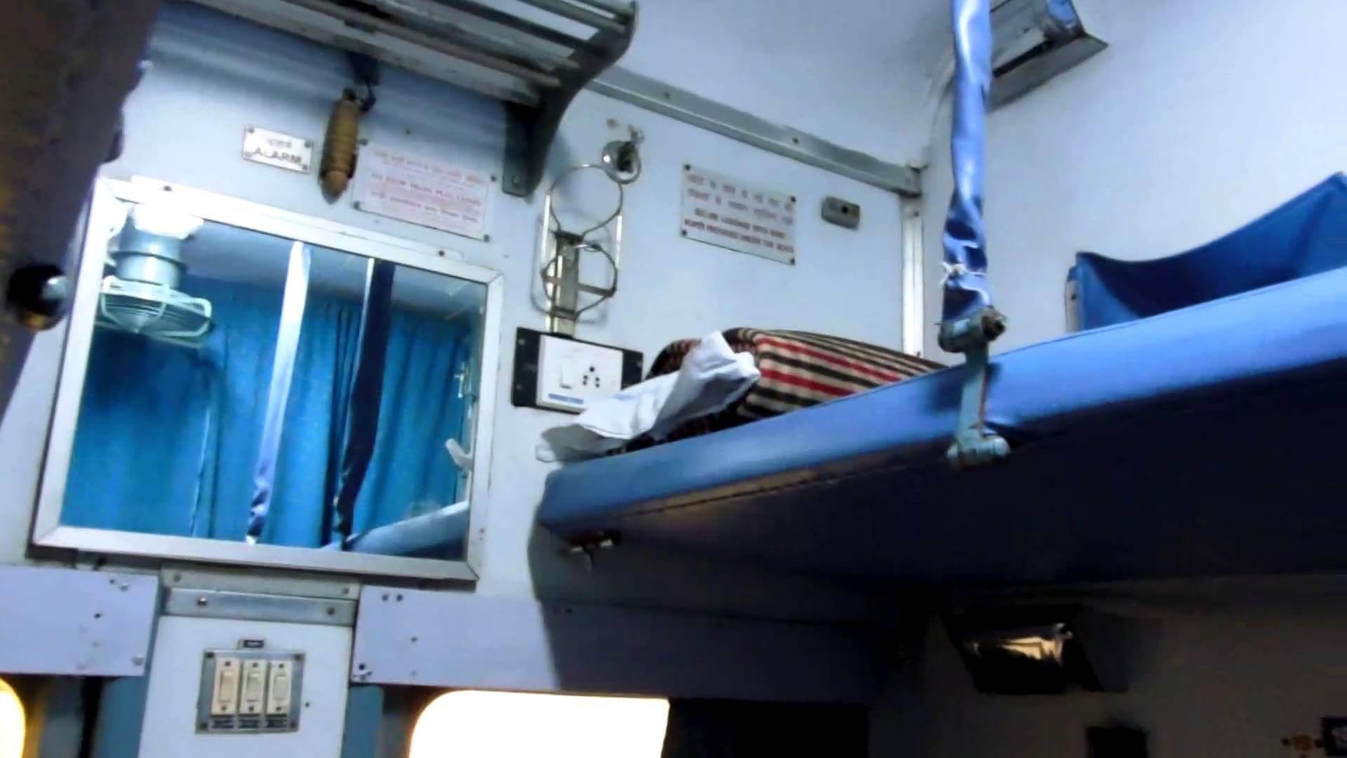 ac compartment