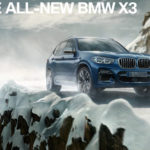 The All-new BMW X3 2018 is here to set pulses racing